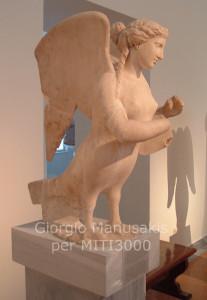 Sirena mitologia greca