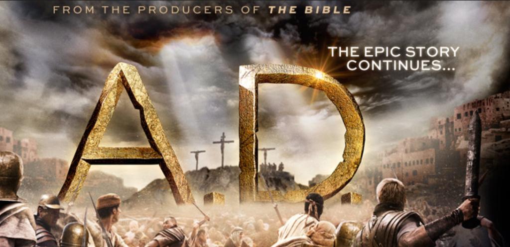 La Bibbia continua