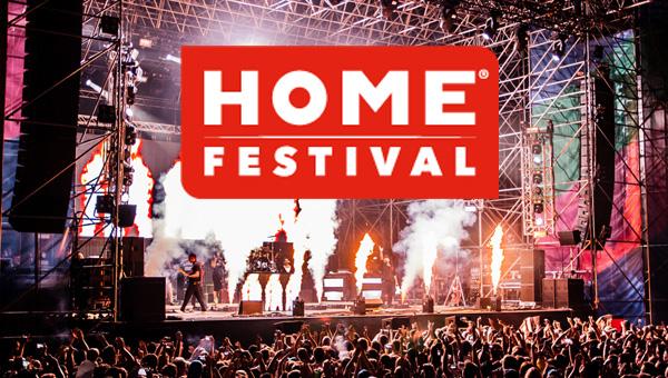 Home Festiva 2016