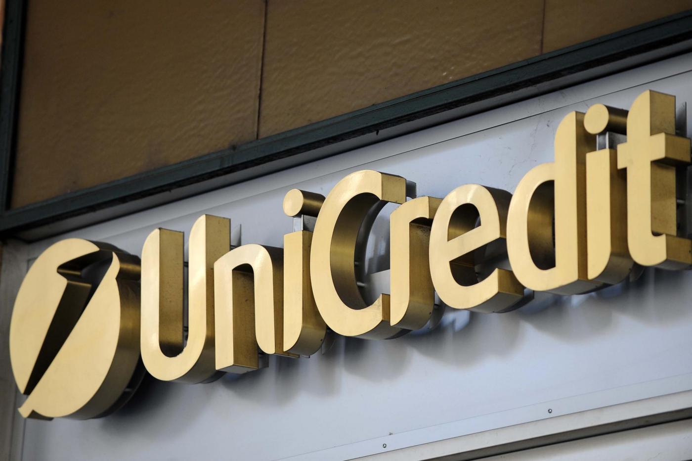 Prestiti Personali UniCredit 2017: preventivo online, calcolo rata, tassi e opinioni - Corretta ...