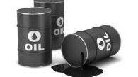 prezzo petrolio 2017