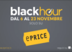 ePrice Black Friday 2018